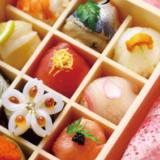 お寿司の宅配・お弁当 の営業再開いたします。